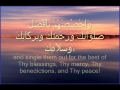 Dua for Parents Sahifa Sajjadiyya - Arabic Sub English