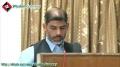 [16 June 2013] Hazrat e Abbas Aswae Isar o Atat - Br. Mubashir - Urdu