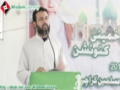 [09 June 2013] Br. Naqi Hashmi - Afkare Imam Khomaini convention karachi - Urdu