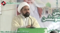 [09 June 2013] H.I  Amin Shaheedi - Afkare Imam Khomaini convention karachi - Urdu