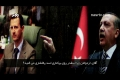 Erdogan wake up before its too late - English sub Farsi