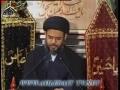 [21][Ramazan 1433] - Tafseer Surah tul Qadar - Allama Aqeel Al Gharvi - Urdu