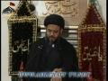 [23][Ramazan 1433] - Tafseer Surah tul Qadar - Allama Aqeel Al Gharvi - Urdu