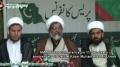 [11 Sep 2013] MWM Press Conference on Death Anniversary of Qaid-e Azam Muhammad Ali Jinnah - Urdu