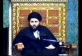 المحاضرات | الروح في القرآن الكريم - 1 - Ayatullah Sayed kamal Al Haidari - Arabic