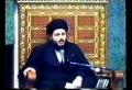 المحاضرات | الروح في القرآن الكريم - 2  - Ayatullah Sayed kamal Al Haidari - Arabic
