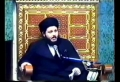 المحاضرات | الروح في القرآن الكريم - 3  - Ayatullah Sayed kamal Al Haidari - Arabic