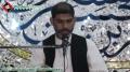 [26 June 2013] Br. Mubashir - Tahreek e Imam Mehdi (A.S) Main Nawjawan Ka Kirdar - Jaffer e Tayyar - Urdu