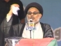 [دفاع پاکستان کنونشن] Speech H.I Hasan Zafar Naqvi - 8 Sep 2013 - Urdu