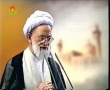 Friday Sermon - 11th July 2008 - Ayatollah Kashani - Urdu