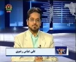 Political Analysis - Zavia-e-Nigah - 11th July 2008 - Urdu