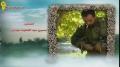 [11] أولائِـك الـمٌـقـرّبـون | من وصايا شهداء الدفاع المقدّس - Arabic