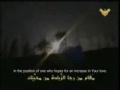 Munajaat e Shabaaniya - Part 3  English Subtitle