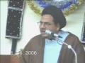 Jashan wiladat Hazrat Zainab SA Part 2-Urdu