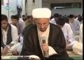 Dua Kumail - JOW - Arabic
