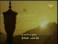 Munajaat e Shabaaniya - Part 2 English Subtitle