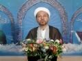 1خدا شناسی قرآن کی رو سے - حجة الاسلام مولانا غلام حسنين وجدانى Urdu