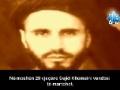 Hatixhe Saghafi - bashkëshortja e Imam Khomeinit - Farsi sub Albanian