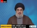[ENGLISH] Sayed Nasrallah Speech on Latest Developments - 23 Sept 2013