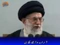 صحیفہ نور | Do terhan key groh hain,jeet sirf Allah key groh ki hi honi hay - Rehbar Khamenei - Farsi sub Urdu