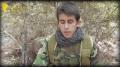Martyr Yusuf Helmi Halawi وصية الشهيد يوسف حلمي حلاوي - الفيديو الرسمي Arabic