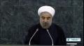 [24 Sept 2013] Iran President Speech at UN General Assembly - Part 2 - English