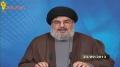 [CLIP] Sayed Nasrollah   فصل الخطاب - الحديث عن احتلال حزب الله لسوريا - Arabic
