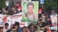 [26 Sept 2013] Yemenis protest Saleh immunity law - English