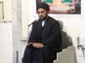[04] Sabab Khilqat e Insan - H.I Zaigham Rizvi - Safar 1434 - Urdu