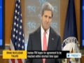[26 Sept 2013] Iran FM to meet with his European and American Counterpart in NewYork - English