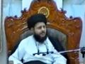 محاضرات | الشفاعة في القرآن الكريم - 1 - Arabic