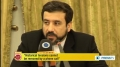 [29 Sept 2013] Araghchi: Suspension of Uranium enrichment is impossible - English