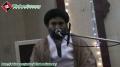 Jashne Wiladat - Rasoole Khuda wa Imam Jafar Sadiq (AS) - H.I Ahmed Iqbal Rizvi - Urdu