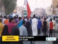 [29 Sept 2013] Bahraini court hands 50 Shia Muslims jail terms of up to 15 years - English
