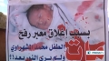 [29 Sept 2013] Palestinian newborn baby dies on Egypt border - English