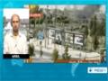 [29 Sept 2013] Multiple bomb explosions rip through the capital of Iraqi Kurdistan region - English