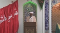 Friday Sermon (27 Sep 2013) - H.I. Ghulam Hurr Shabbiri - IEC Houston, TX - English