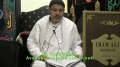 [1] - Tafseer Surah Hajj -  Ayatullah Sayed Kamal Emani -  Dr. Asad Naqvi - Urdu