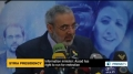 [01 Oct 2013] Assad has right to run for reelection: Syria\'s Information minister - English