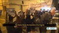 [02 Oct 2013] Anti regime protests continue in Bahrain despite crackdown - English