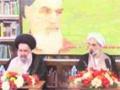 Hayyiate Aaima-e-Masajid wa Masoleen o Mualimeen-e-Madaris - Farsi