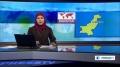 [03 Oct 2013] Car bomb kills over a dozen in northeast Pakistan - English