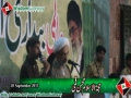 [اسلامی بیداری کانفرنس] Speech H.I Mohsin Qummi - ISO Convention 2013 - 28 Sep 2013 - Lahore - Urdu
