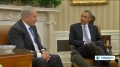[04 Oct 2013] Arab states discussing steps with israel to stop Tehran-Washington rapprochement - English
