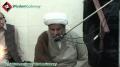 [ کربلائے عصر میں علما کی ذمہ داریاں] Speech H.I Raja Nasir Abbas - 12 November 2012 - Urdu