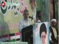 [بیداری اسلامی کانفرنس] Speech H.I Ali Murtaza Zaidi - 28 Sept 2013 - Urdu