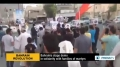 [06 Oct 2013] Bahrainis stage demo in solidarity with families of martyrs - English