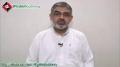 [ذاکرات ورکشاپ] Zakreen Ki Khususiat - Qualities and Reponsibilities of Speakers - H.I Murtaza Zaidi - Urdu