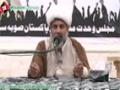 [جنرل ورکرز اجلاس] - Speech H.I Raja Nasir Abbas - 07 Oct 2013 - Urdu