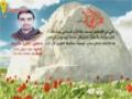 Martyr Hussein Ali Kareem   من وصية الشهيد حسين علي كريم - Arabic